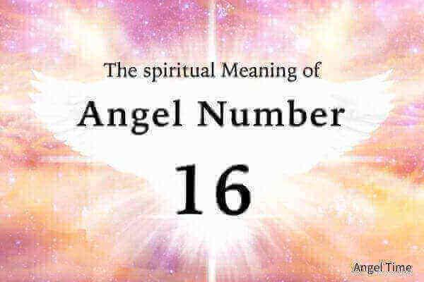 エンジェルナンバー16の数字の意味『ポジティブな思考の習慣化』