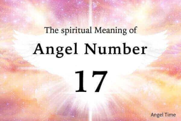 エンジェルナンバー17の数字の意味『正しい道を進んでいるのか内なる声に聞いて』