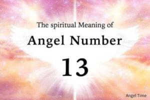 エンジェルナンバー13の数字の意味『人生の大きな変化・負のエネルギーの排除』