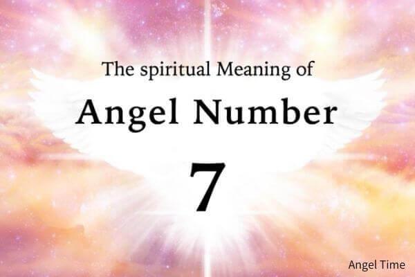 エンジェルナンバー7の数字の意味『あなたは今、人生の正しい道にいます』
