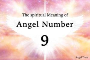 エンジェルナンバー9の数字の意味『人々への奉仕・新たな幸せのエネルギー』