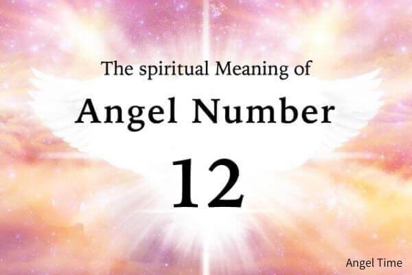 エンジェルナンバー12の数字の意味『古いものにとらわれず、新しい経験・優先順位を見極めて』