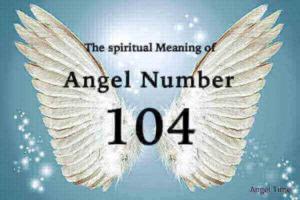 エンジェルナンバー104の数字の意味『進歩的な変化・将来の成果』