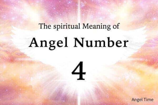 エンジェルナンバー4の数字の意味『天使達はいつもあなたのそばにいます』
