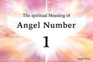 エンジェルナンバー1の数字の意味『あなたの本当の心の欲望・新しいものを受け入れましょう』