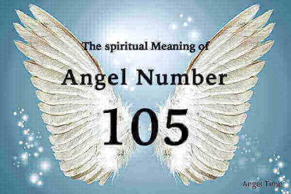 エンジェルナンバー105の数字の意味『人生の変化と選択肢・魂の目的』