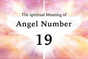 エンジェルナンバー19の数字の意味『目標の達成・新しい挑戦』