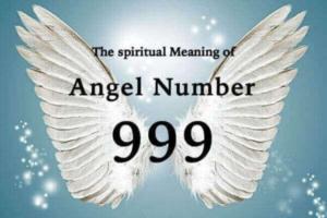 エンジェルナンバー999の数字の意味『人生の一つのサイクルの完了・始まりの準備』