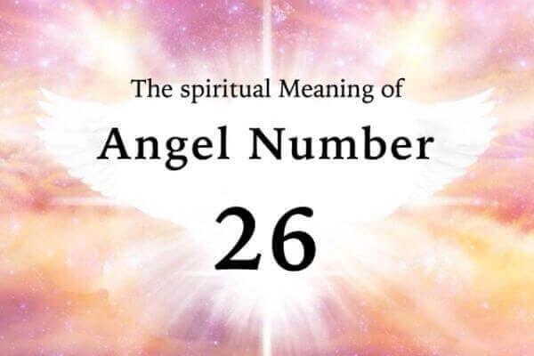 メンジェルナンバー26の数字の意味『富と名声・バランスと調和』