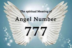 エンジェルナンバー777の数字の意味『努力への報酬・高いレベルへの挑戦』