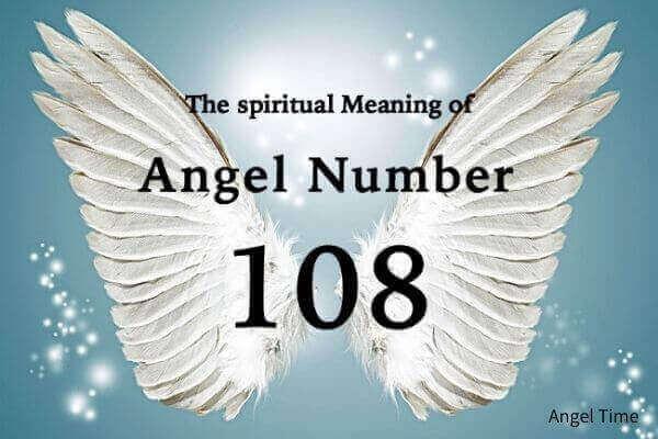 エンジェルナンバー108の数字の意味『富や財産、豊かさに関してポジティブな考えだけを持ちなさい』