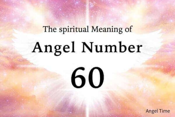 エンジェルナンバー60の数字の意味『あなたは一人ではない・重要な事にフォーカスして』
