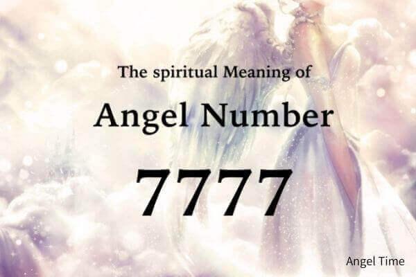 エンジェルナンバー7777の数字の意味『苦難や障害の終わり・望みが現実化する』