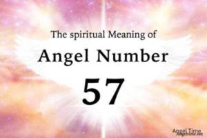 エンジェルナンバー57の数字の意味『サイクルの正常化・調整の期間』