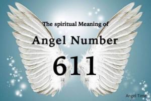 エンジェルナンバー611の数字の意味『あなたの望む人生を構築し始める時』