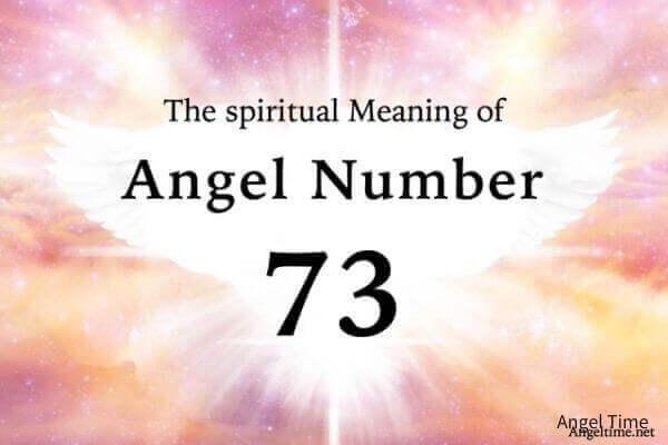エンジェルナンバー73の数字の意味『あなたは正しい道にいて、豊かさが流れこんできます』