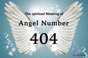 エンジェルナンバー404の数字の意味『あなたを愛する天使たちが励まし、導いてくれています』