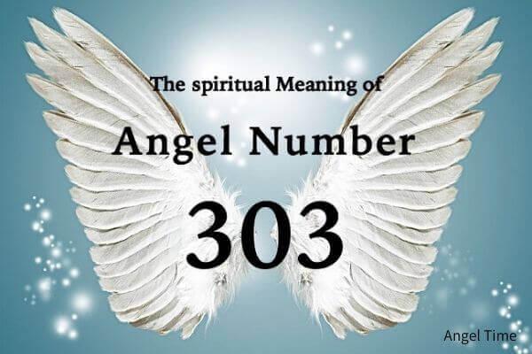 エンジェルナンバー303の数字の意味『平和と平穏の創造・ポジティブな思考』