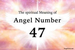 エンジェルナンバー47の数字の意味『正しい道・本当のやりがいと情熱』