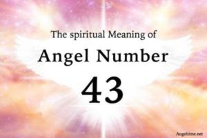 エンジェルナンバー43の数字の意味『意思決定・アセンデッドマスターと天使が見守っています』