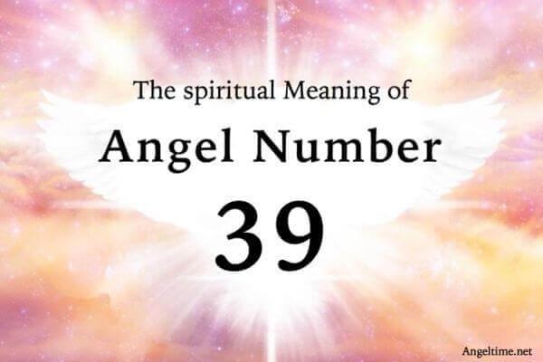 エンジェルナンバー39の数字の意味『宇宙にプラスのエネルギーだけを送って』