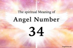 エンジェルナンバー34の数字の意味『愛の種を蒔いて・夢を現実にする作業』