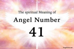 エンジェルナンバー41の数字の意味『天使たちはあなたの考えや願いを支援しています』