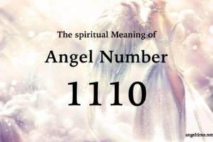 エンジェルナンバー1110の数字の意味『人生の目的に気持ちを向けて・新しいもの』