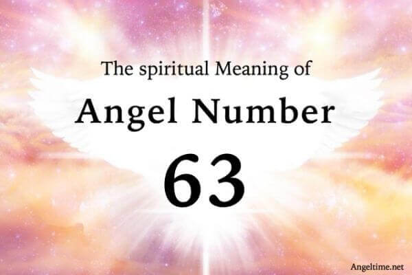 エンジェルナンバー63の数字の意味『物質的・経済的な要求と感情が満たされる』