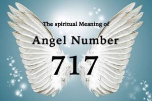 エンジェルナンバー717の数字の意味『正しい道にいます・ポジティブなアファメーション』