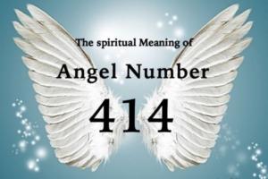 エンジェルナンバー414の数字の意味『自分のアイデアや考えに焦点を当てて』