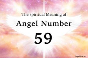 エンジェルナンバー59の数字の意味『前向きな変化・明るいエネルギー』