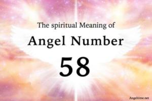 エンジェルナンバー58の数字の意味『豊かな流れがやってきています』