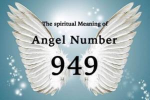 エンジェルナンバー949の数字の意味『ライトワーカー・あなたの資質を良い方向に向けて』