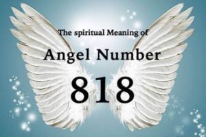 エンジェルナンバー818の数字の意味『自分の意思決定・あなたの内側の声』