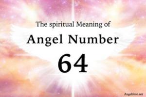 エンジェルナンバー64の数字の意味『努力への報酬・愛情あふれる家』