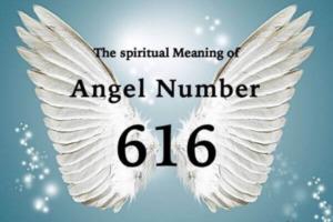 エンジェルナンバー616の数字の意味『あなたのポジティブなアファメーションが届きました』