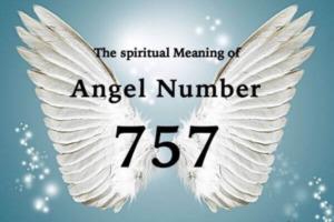 757のエンジェルナンバー数字の意味・恋愛『人生の重要な変化・理解』