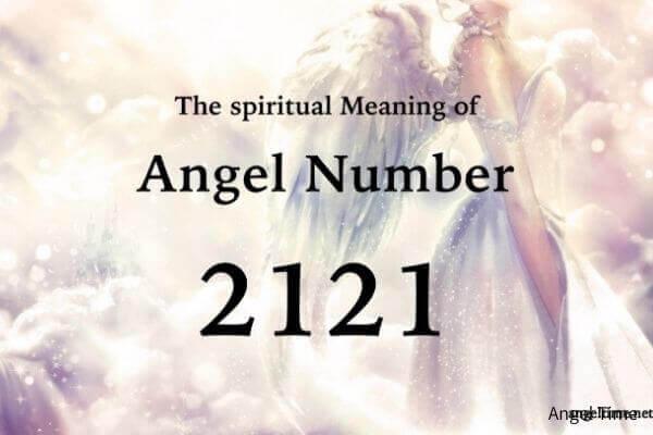 2121のエンジェルナンバー数字の意味『本来の自分・内なる声に従って』