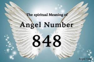 848のエンジェルナンバー数字の意味『一つの段階の終わり・二度目のチャンス』