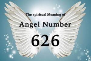 626のエンジェルナンバー数字の意味『困難の先に最高の結果が待っている』