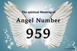 959のエンジェルナンバー数字の意味『良い方向への変化・自分に正直でいて』