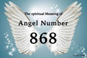 868のエンジェルナンバー数字の意味『豊かさや成功が目の前まできています』