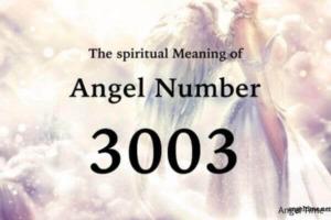 3003のエンジェルナンバー数字の意味『あなたの創造的なエネルギー・自分に正直であること』