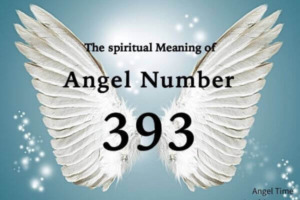 393のエンジェルナンバー数字の意味『あなたを天使や高次元な存在がサポートしています。」