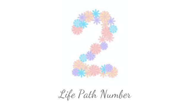 カバラ数秘術 誕生数2の性格の特徴と運気を上げるポイント