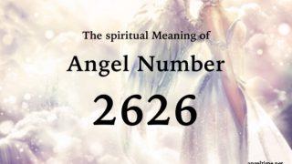 エンジェルナンバー2626の数字の意味