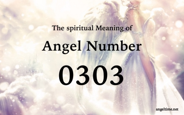 エンジェルナンバー0303の数字の意味