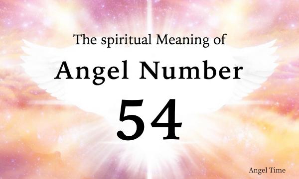 エンジェルナンバー54の数字の意味