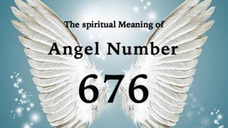 エンジェルナンバー676の数字の意味